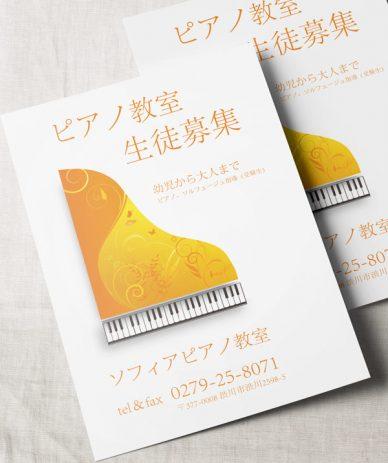 piano07