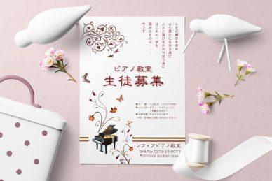 piano08-scene