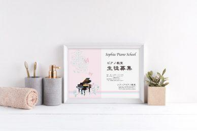 piano13--scene