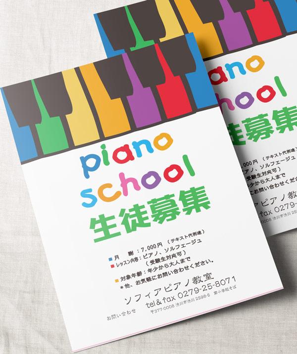 piano16