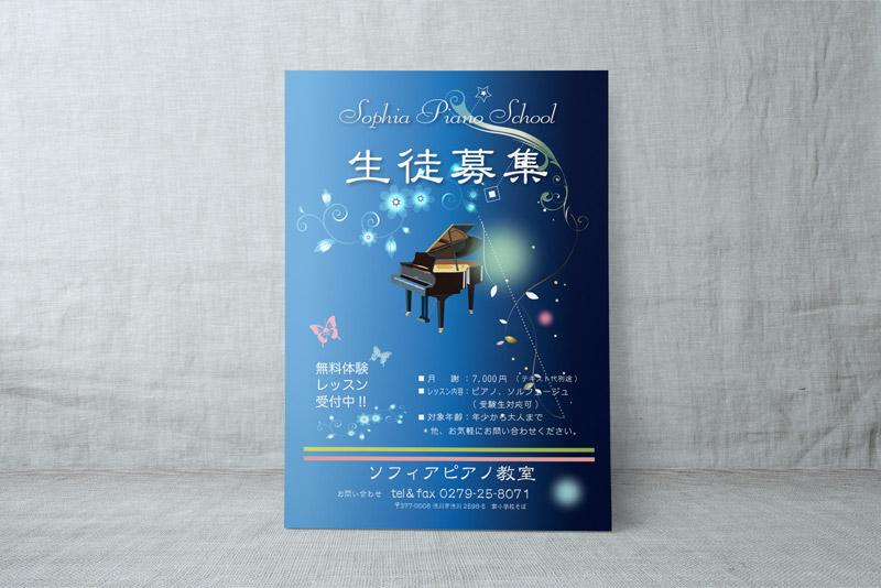 piano18-scene