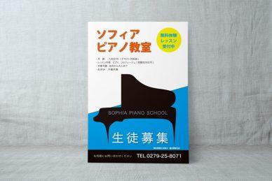 piano22-scene