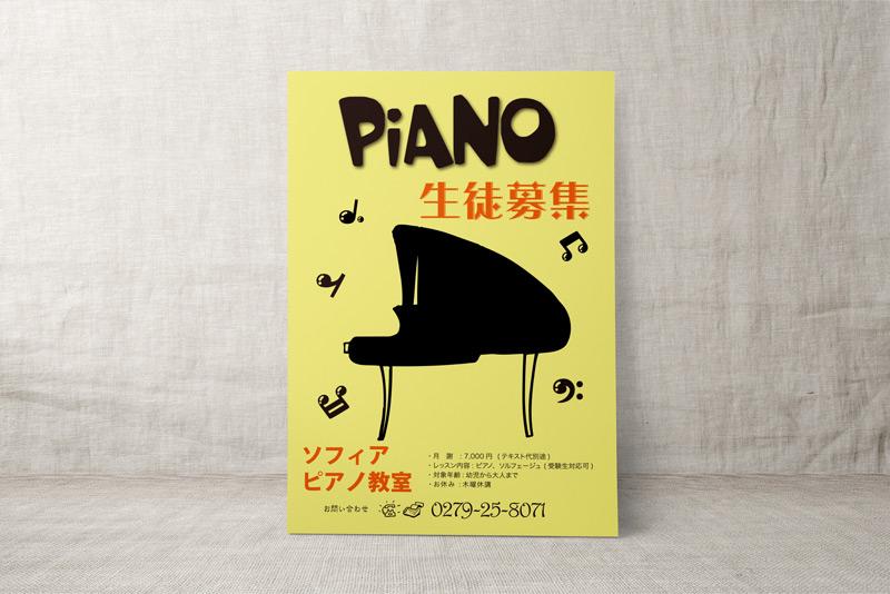 piano23-scene