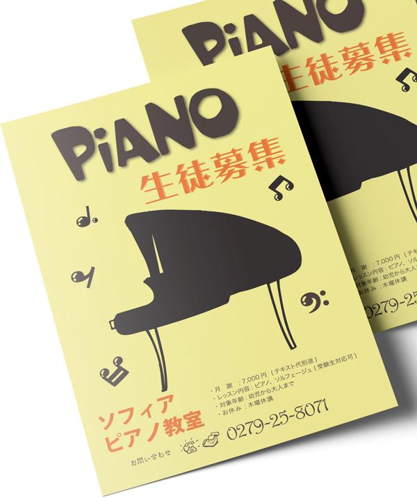 piano23