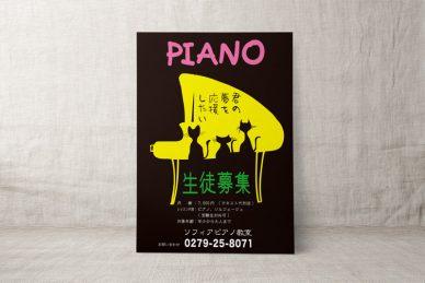 piano29black-scene