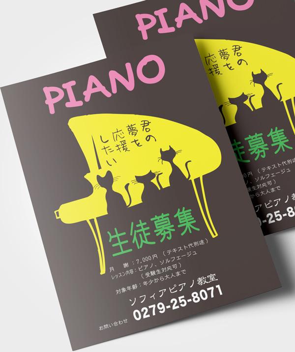 piano29black