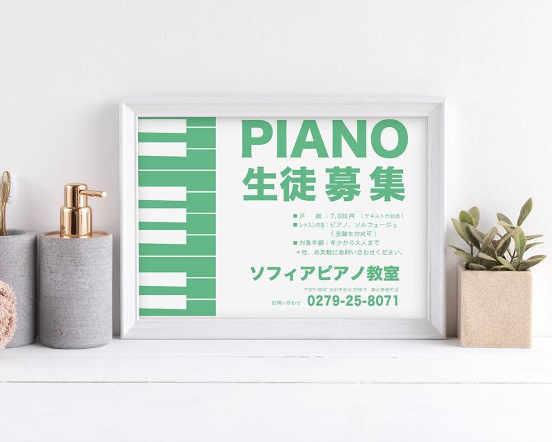piano32-scene
