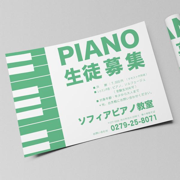 piano32