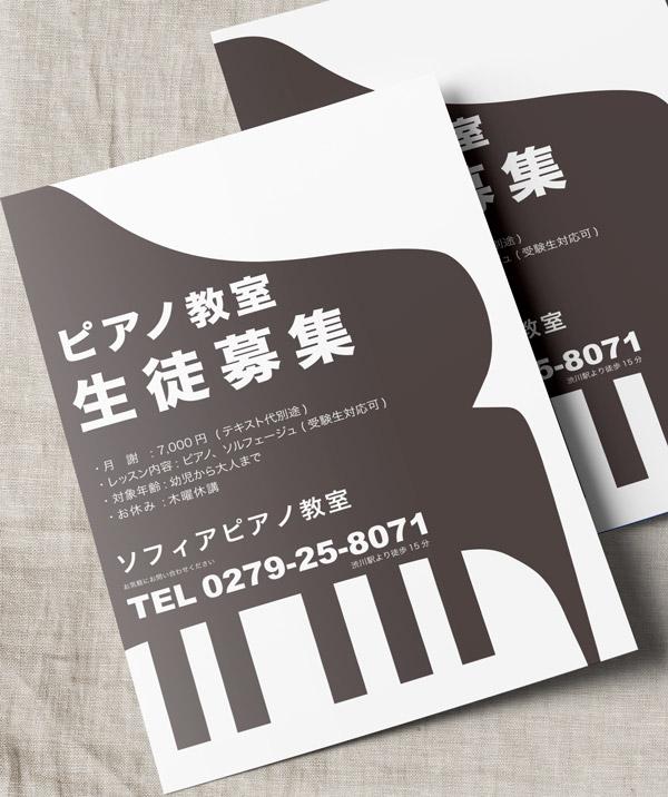 piano33