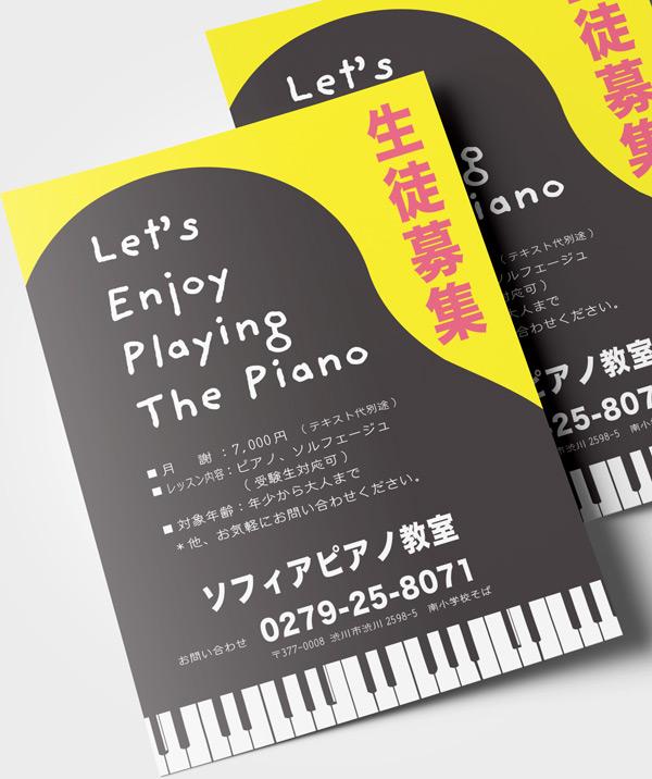 piano34