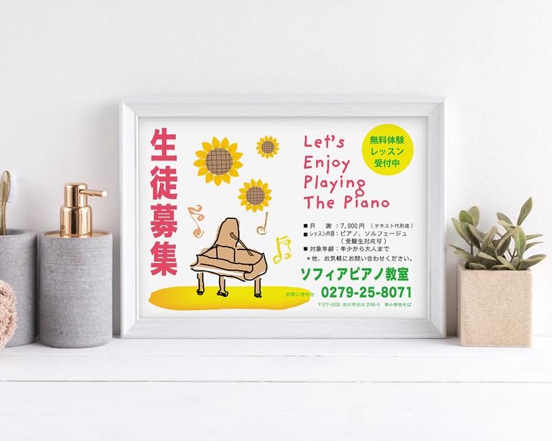 piano35-scene