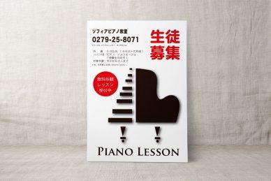 piano38-scene