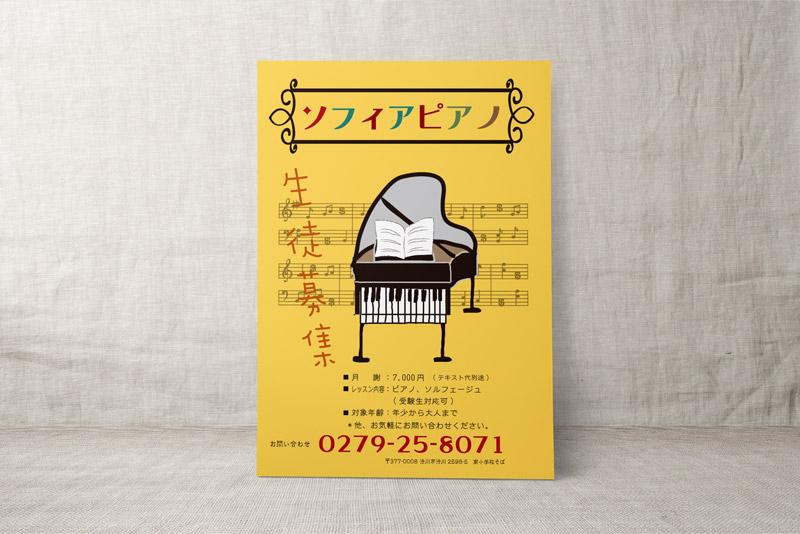 piano46-scene