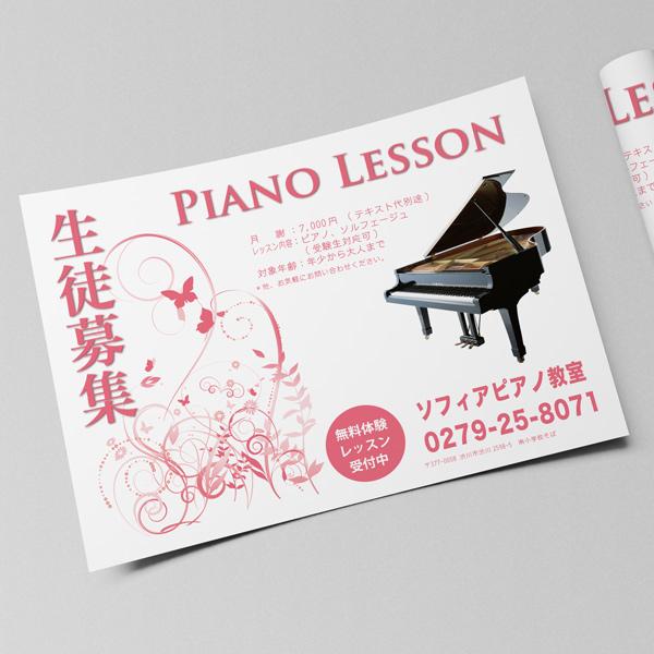 piano51