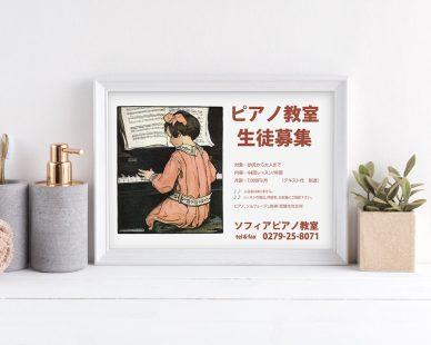piano53-scene