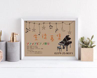 piano56-scene