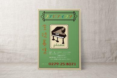 piano58-scene