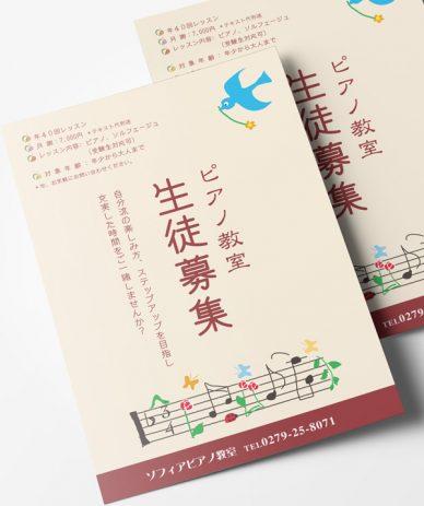 pianoschool01-600