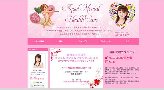 Angel Mental Health Care