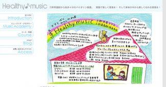 Healthy music