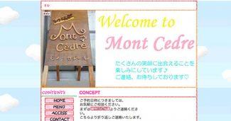 ちぃさな美容室 Mont Cedre