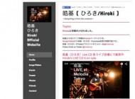 皓基(ひろき/hiroki) Official Website