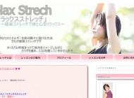 心菜@「リラックスストレッチ」インストラクター関東・東京