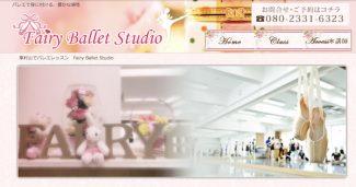 FairyBalletStudio