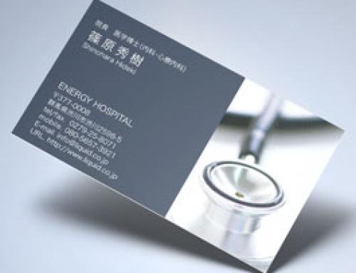 医師名刺03 聴診器