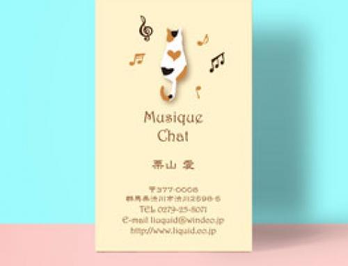 音符名刺07 三毛猫音符