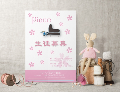 ピアノ教室チラシ15 さくら