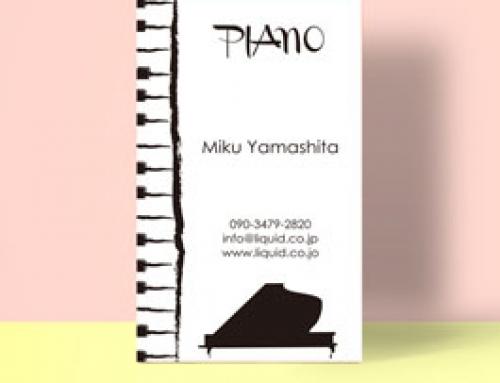 ピアノ名刺076 ポーギーあなたに伝えたい思い