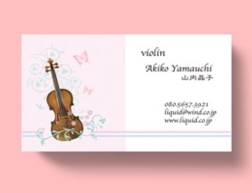 バイオリン名刺04 フローラルピンク