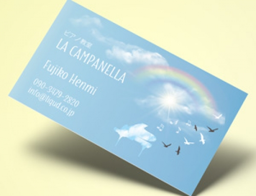 ピアノ名刺183 虹とピアノと翔び立つ鳥