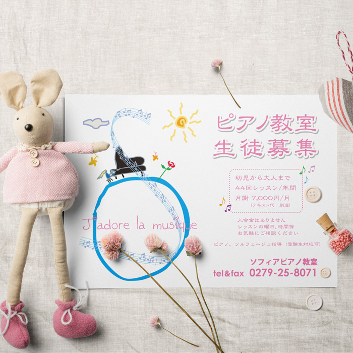 piano02-rabbit