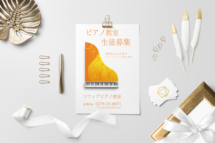 piano07-scene