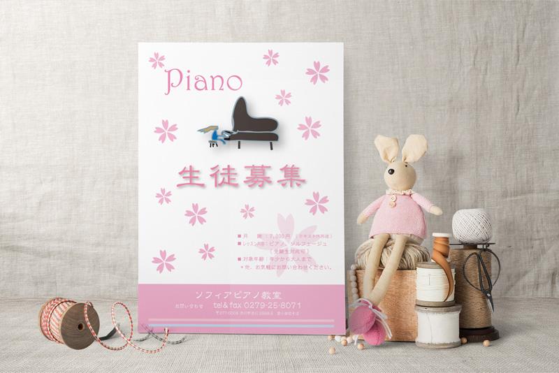 piano15-scene