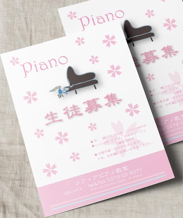 piano15