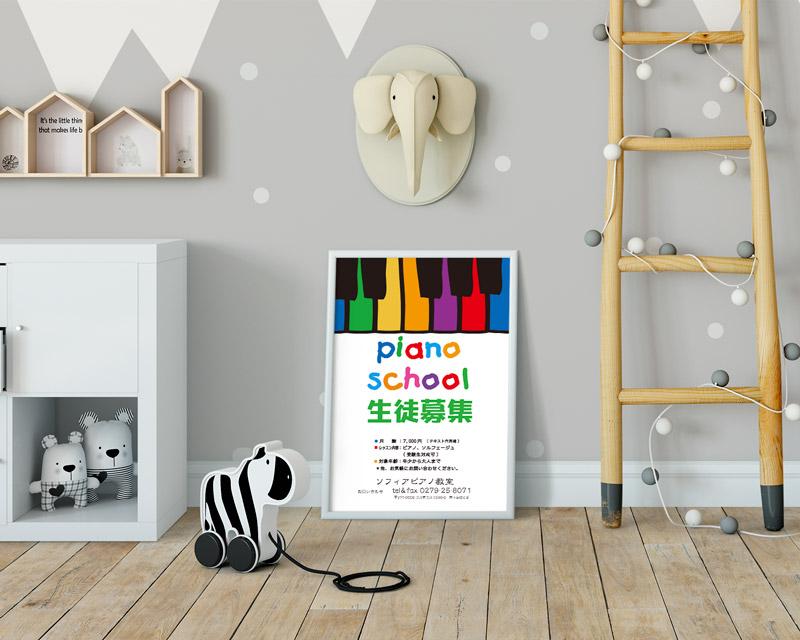 piano16-scene