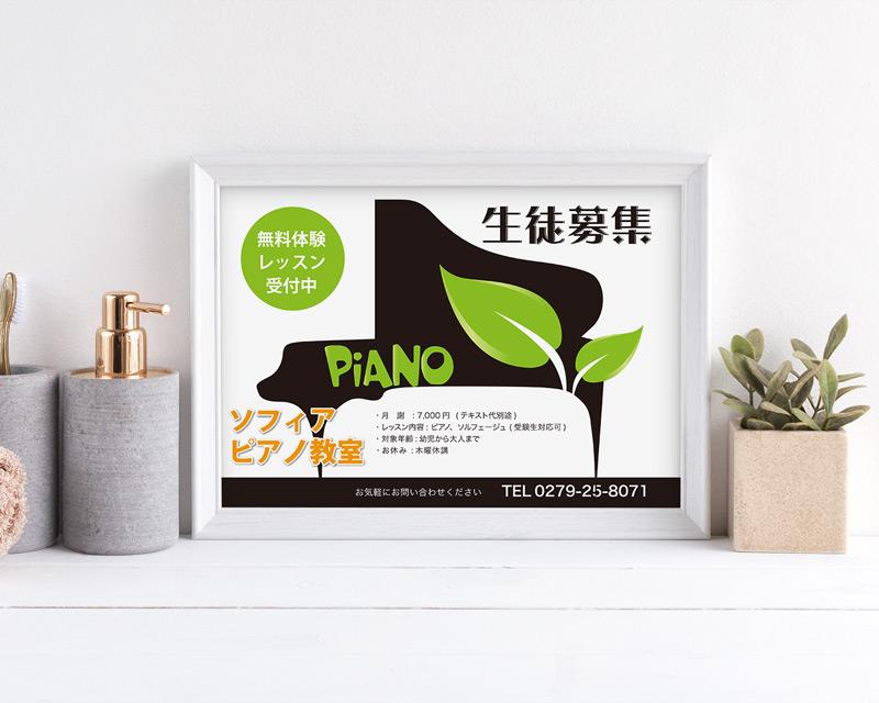 piano24-scene