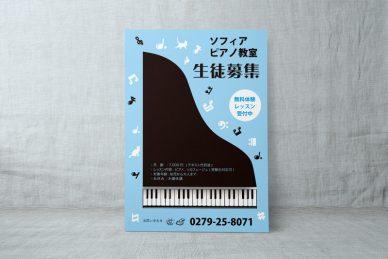 piano25-scene