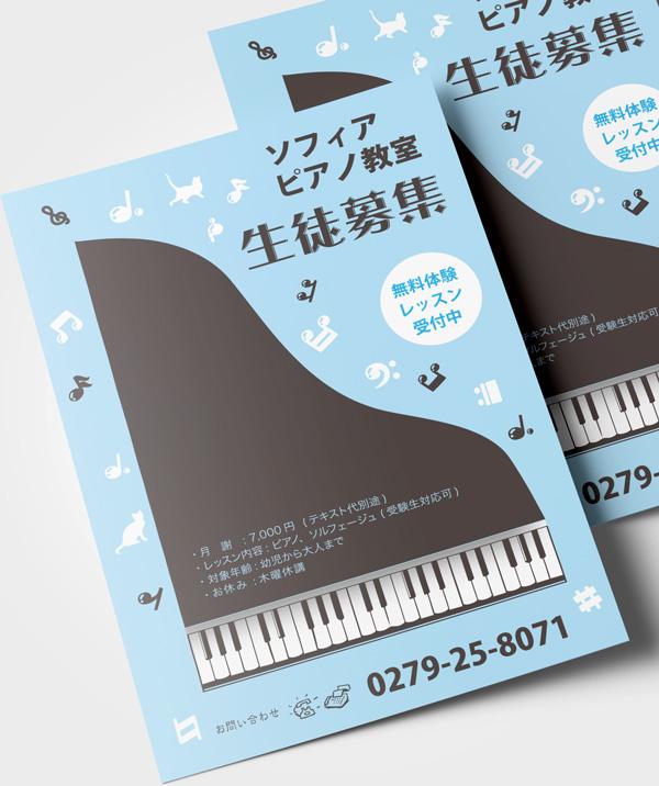 piano25