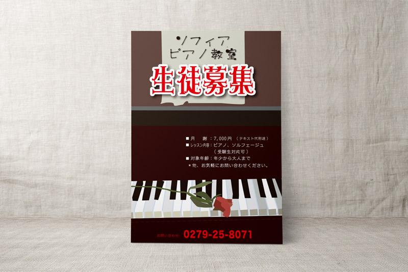piano26-scene