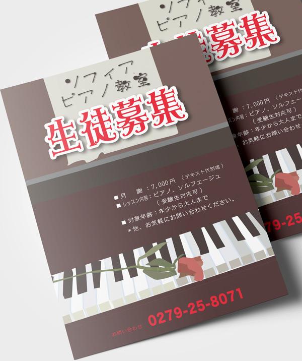 piano26