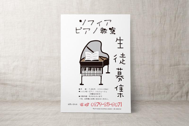 piano27-scene