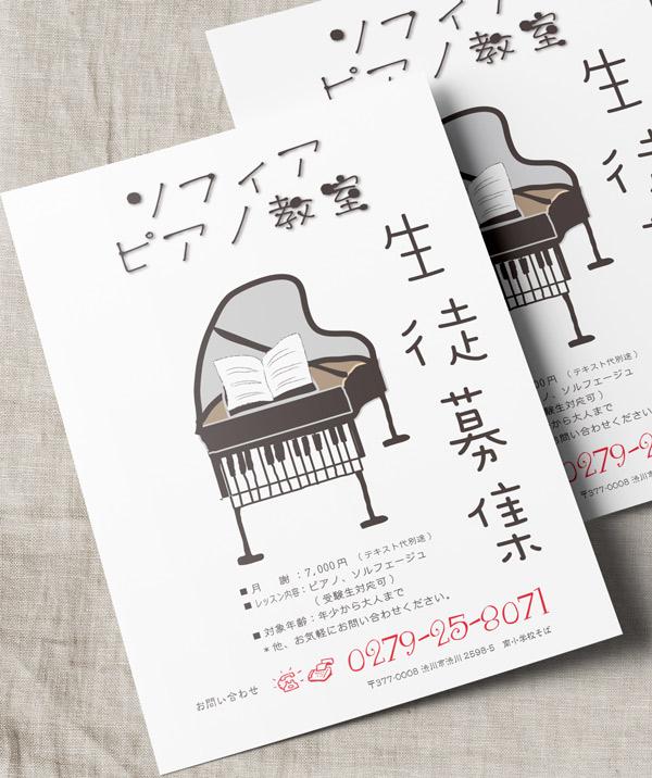 piano27