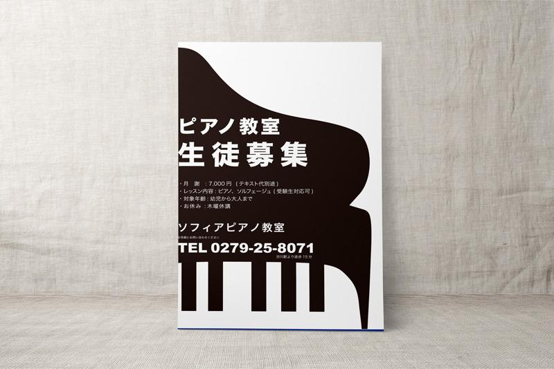 piano33-scene