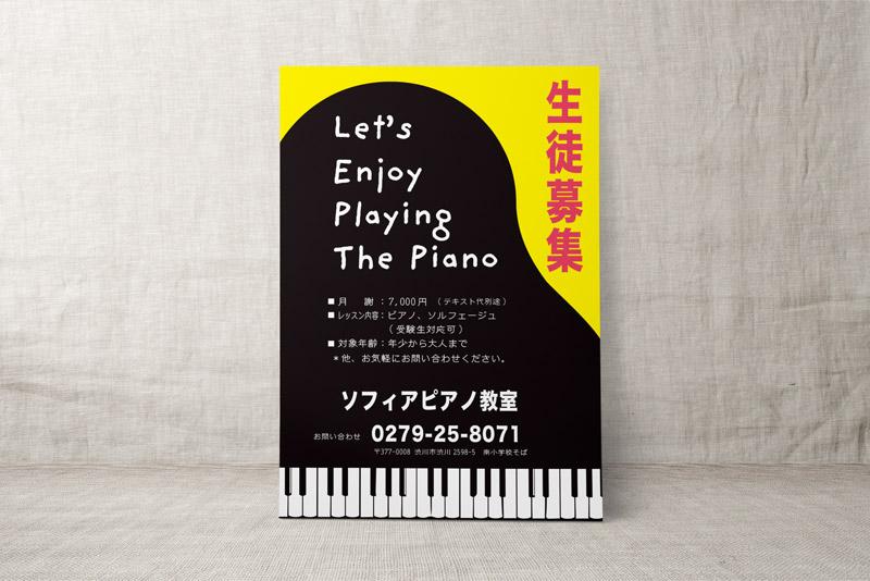 piano34-scene