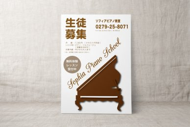 piano37-scene