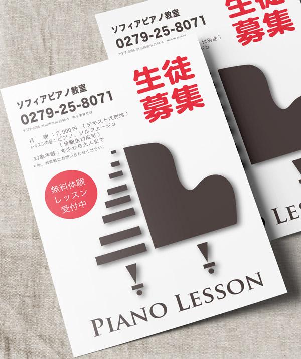 piano38